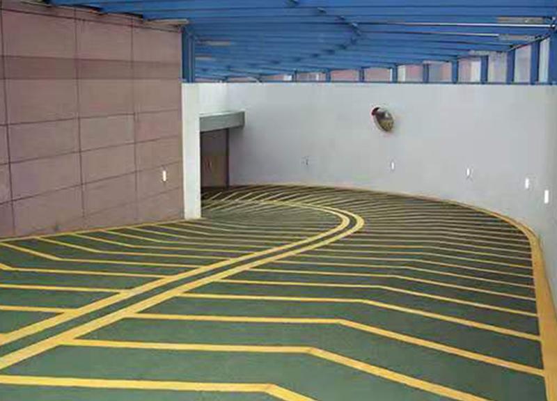 防滑坡道地坪工程案例